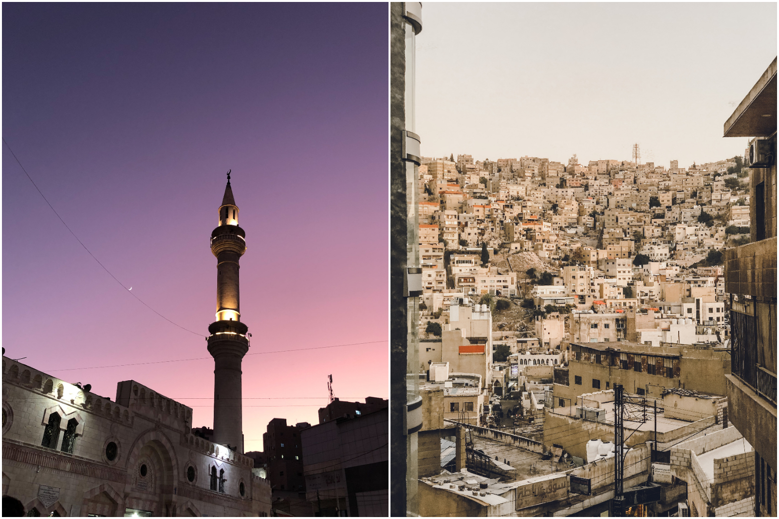 Amman Giordania al tramonto